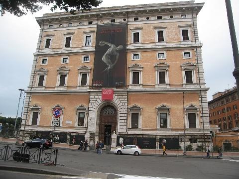 Museo Nazionale Romano - PalazzoMassimo